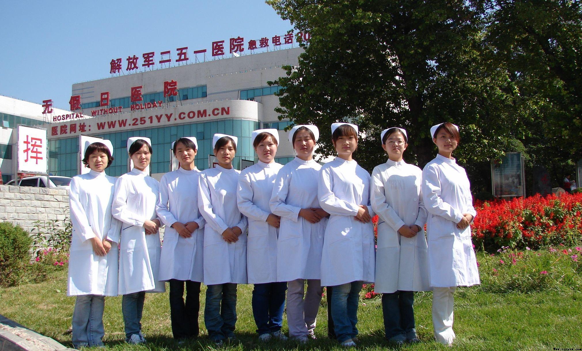 解放军二五一医院-石家庄口腔医学院实习基地-