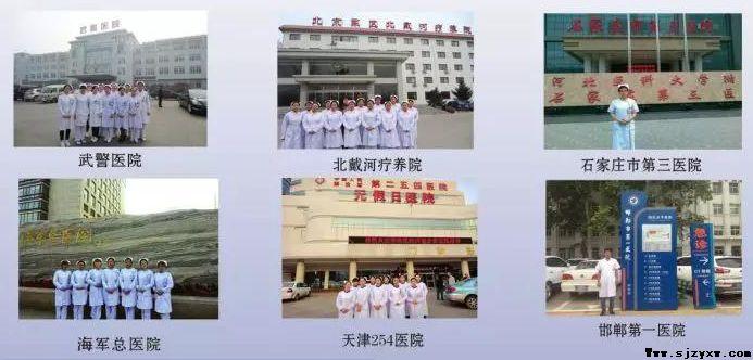 石家庄口腔医学院学生实习就业去哪?