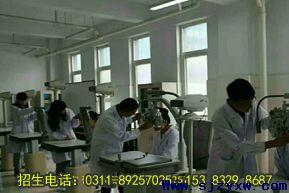 石家庄口腔医学院2019年春季招生简章