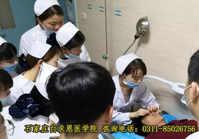 石家庄口腔医学院2019年新生就业单位有哪些?