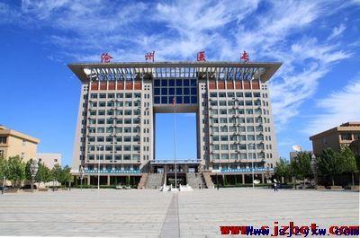 石家庄口腔医学院对口沧州医专需要多少分?