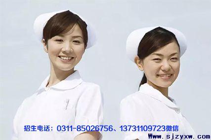 石家庄口腔医学院对于报考学生有身高和视力要求吗?